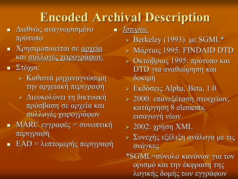 Encoded Archival Description Διεθνώς αναγνωρισμένο πρότυπο Διεθνώς αναγνωρισμένο πρότυπο Χρησιμοποιείται σε αρχεία και συλλογές χειρογράφων.