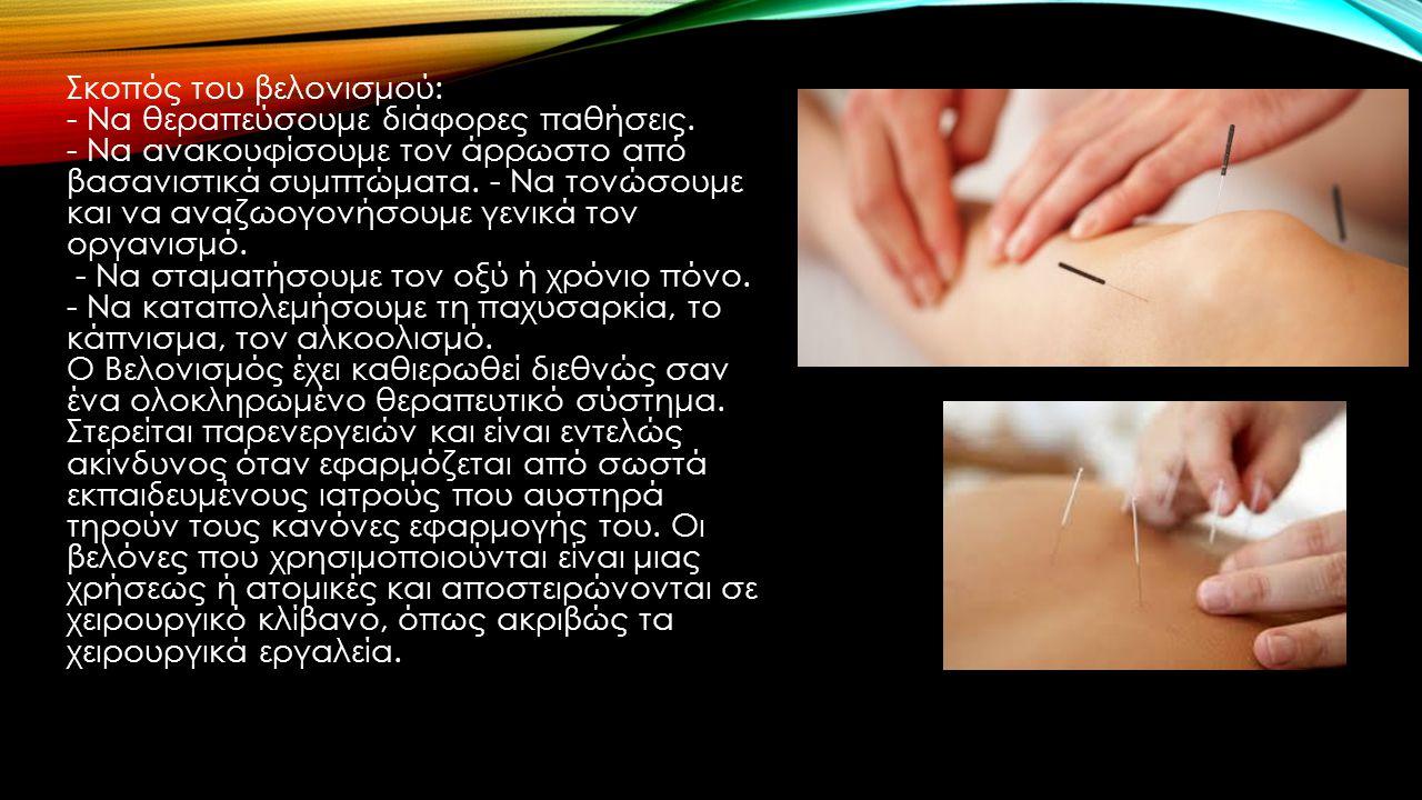 ΟΜΟΙΟΠΑΘΗΤΙΚΉ Η Ομοιοπαθητική είναι μια τελείως φυσική μέθοδος θεραπείας, η οποία θεραπεύει μόνιμα, ήπια και χωρίς παρενέργειες.