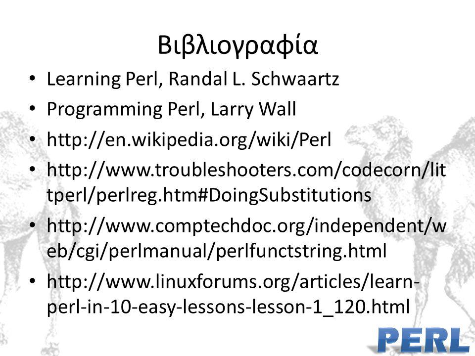 Βιβλιογραφία Learning Perl, Randal L.
