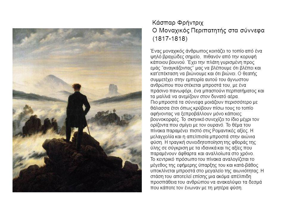 Κάσπαρ Φρήντριχ Ο Μοναχικός Περιπατητής στα σύννεφα (1817-1818) Ένας μοναχικός άνθρωπος κοιτάζει το τοπίο από ένα ψηλό βραχώδες σημείο, πιθανόν από τη