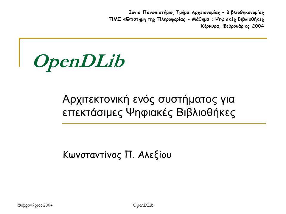 Φεβρουάριος 2004OpenDLib Αρχιτεκτονική ενός συστήματος για επεκτάσιμες Ψηφιακές Βιβλιοθήκες Ιόνιο Πανεπιστήμιο, Τμήμα Αρχειονομίας – Βιβλιοθηκονομίας ΠΜΣ «Επιστήμη της Πληροφορίας – Μάθημα : Ψηφιακές Βιβλιοθήκες Κέρκυρα, Φεβρουάριος 2004 Κωνσταντίνος Π.