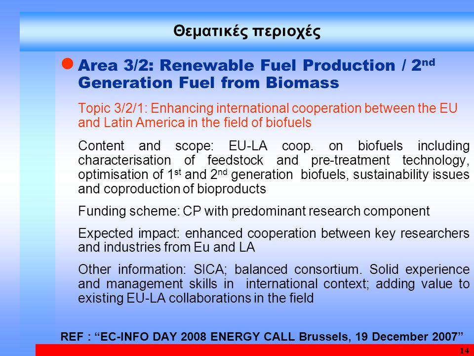 14 Area 3/2: Renewable Fuel Production / 2 nd Generation Fuel from Biomass Topic 3/2/1: Enhancing international cooperation between the EU and Latin America in the field of biofuels Content and scope: EU-LA coop.