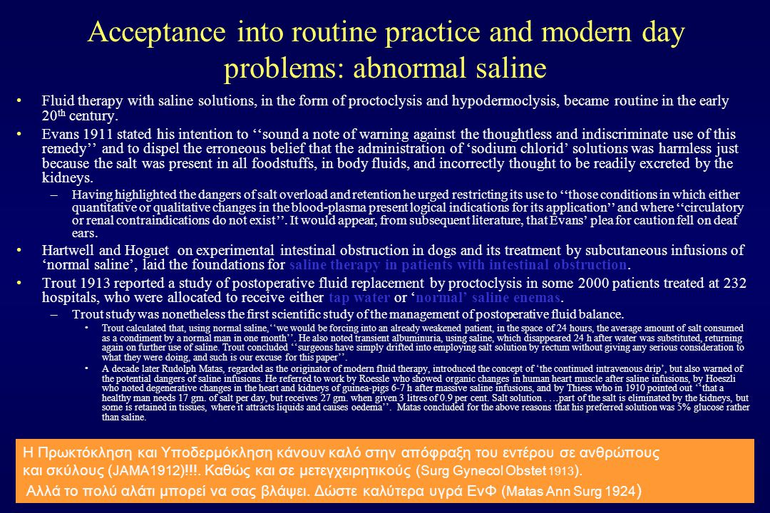 Acceptance into routine practice and modern day problems: abnormal saline Fluid therapy with saline solutions, in the form of proctoclysis and hypoder