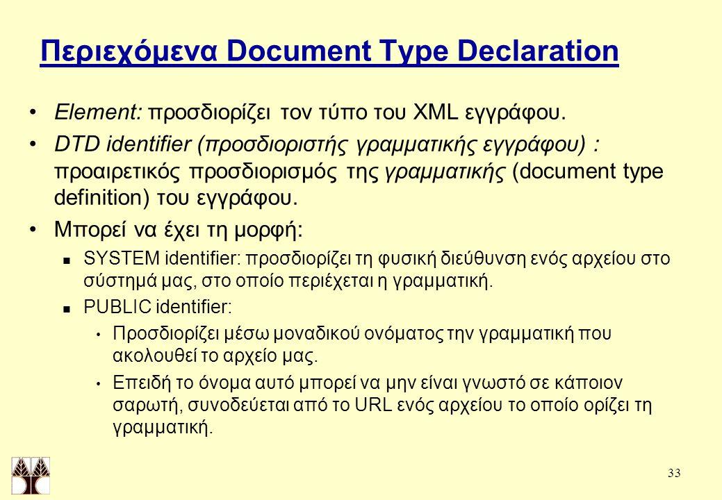 33 Περιεχόμενα Document Type Declaration Element: προσδιορίζει τον τύπο του XML εγγράφου.