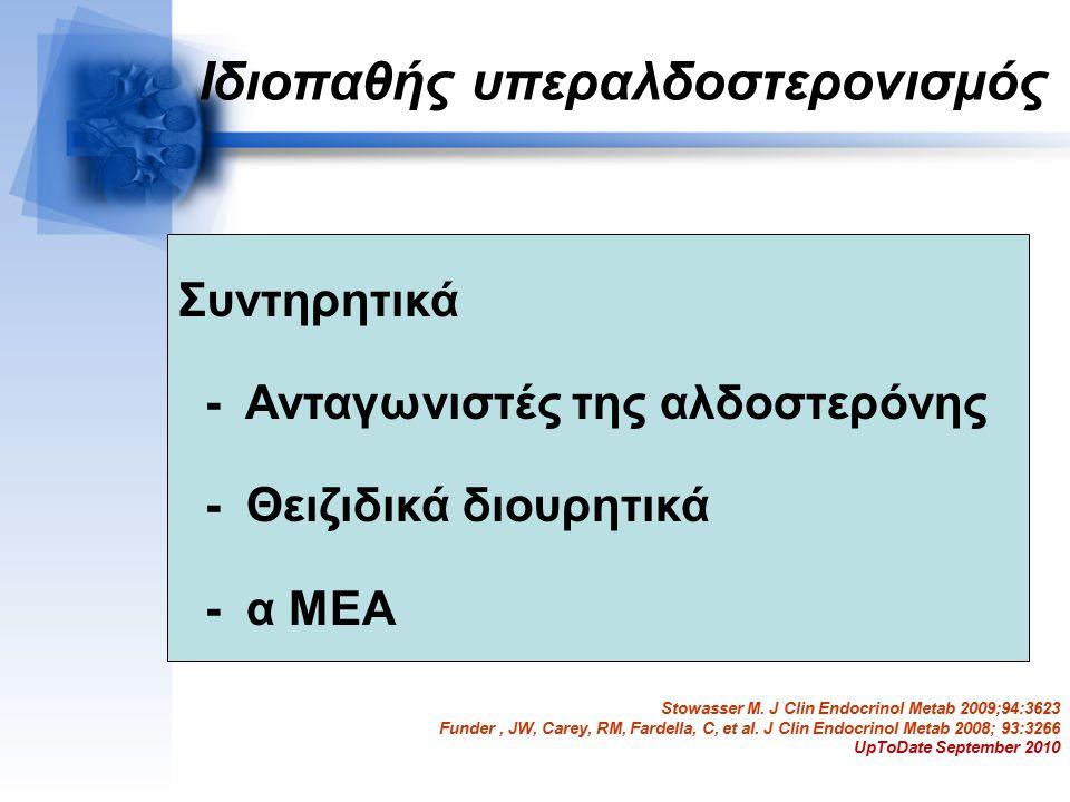 Stowasser M.J Clin Endocrinol Metab 2009;94:3623 Funder, JW, Carey, RM, Fardella, C, et al.