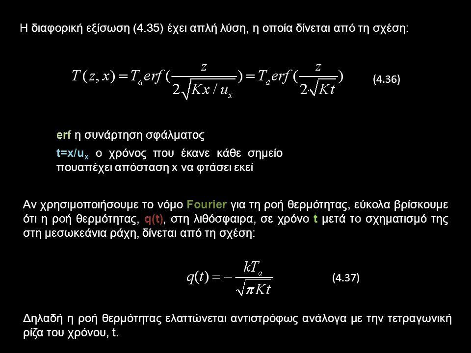 Από τα προηγούμενα η σχέση (4.33) γίνεται: (4.34) οι δύο πρώτες παράγωγοι στο δεύτερο μέλος αναφέρονται στη μεταφορά της θερμότητας με αγωγή στις διευθύνσεις x (οριζόντια) και z (κατακόρυφα), αντίστοιχα, ενώ ο τελευταίος όρος αντιστοιχεί στην οριζόντια διάδοση θερμότητας με μεταφορά (advective transfer).