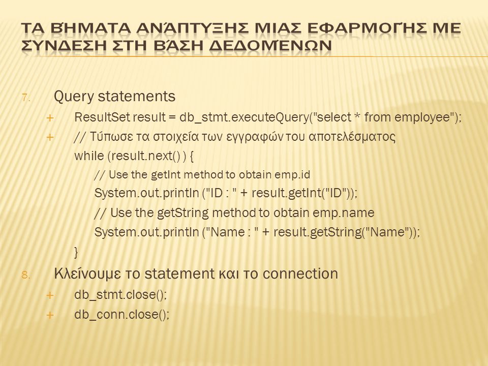 7. Query statements  ResultSet result = db_stmt.executeQuery(