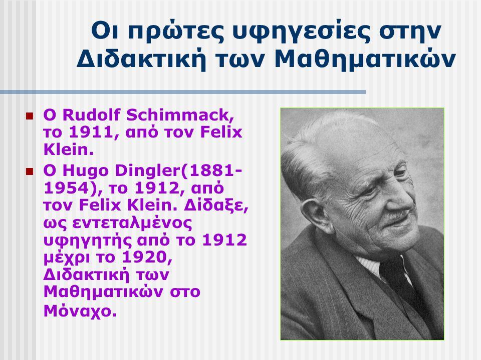 Οι πρώτες υφηγεσίες στην Διδακτική των Μαθηματικών Ο Rudolf Schimmack, το 1911, από τον Felix Klein.