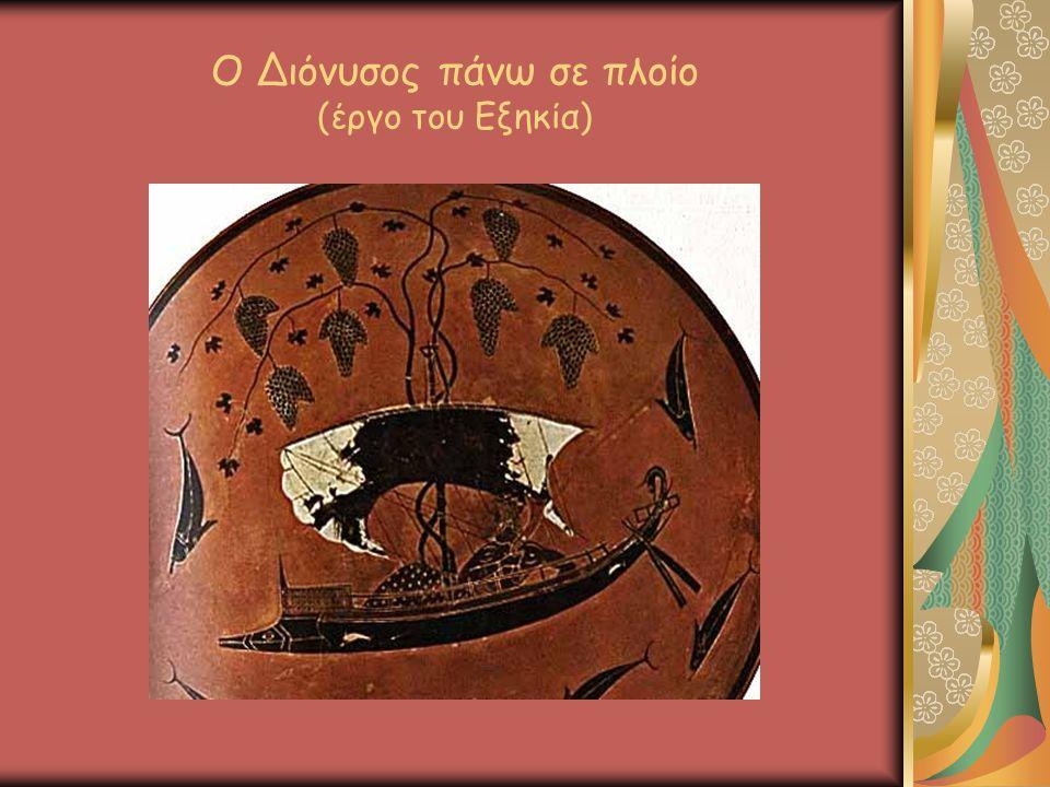 Γλυπτό του Διονύσου (από το Ιερό του Δία στην Πέργαμο)
