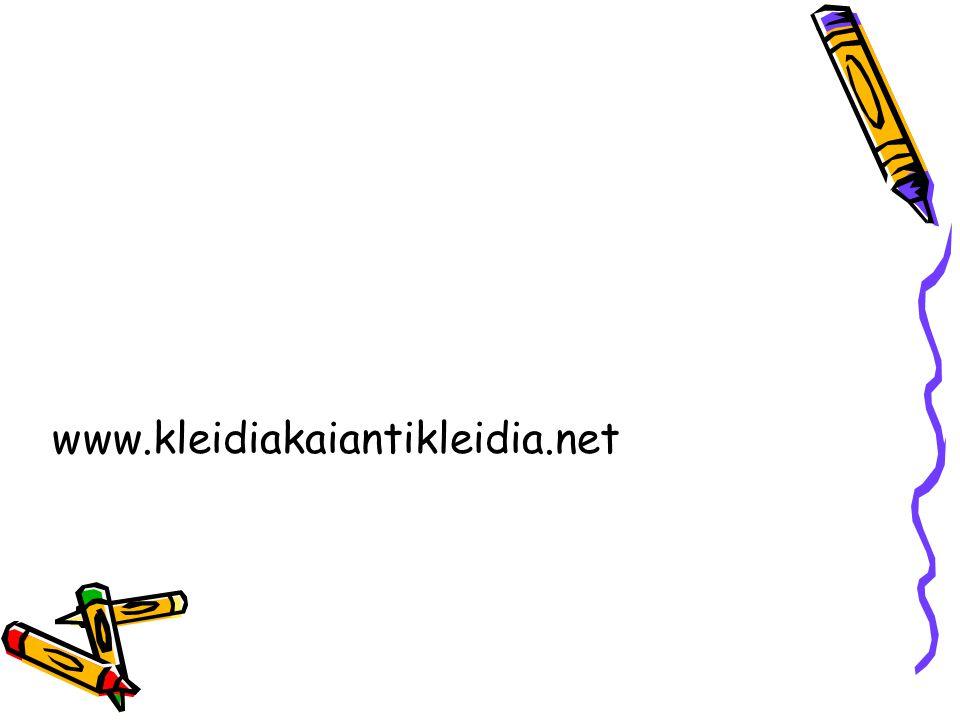 www.kleidiakaiantikleidia.net