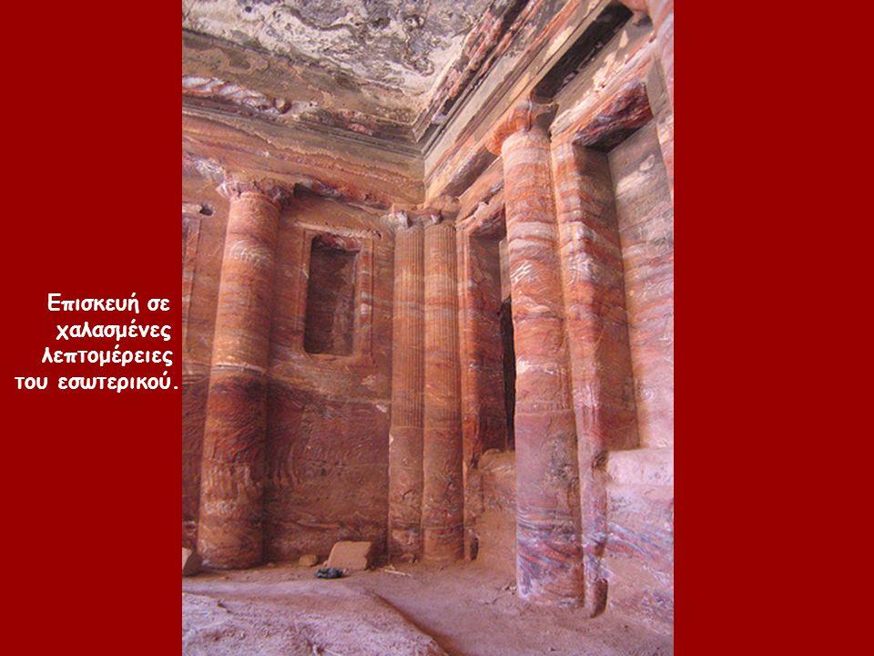 Η Πέτρα χρησιμοποιηθηκε για την τελική σκηνή της ταινίας Indiana Jones και στη ταινία Η Τελευταία Σταυροφορία