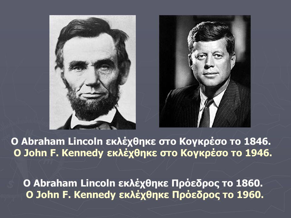 Ο Abraham Lincoln εκλέχθηκε στο Κογκρέσο το 1846. Ο John F. Kennedy εκλέχθηκε στο Κογκρέσο το 1946. Ο Abraham Lincoln εκλέχθηκε Πρόεδρος το 1860. Ο Jo