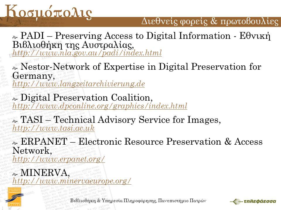 Βιβλιοθήκη & Υπηρεσία Πληροφόρησης, Πανεπιστήμιο Πατρών  PADI – Preserving Access to Digital Information - Εθνική Βιβλιοθήκη της Αυστραλίας, http://w