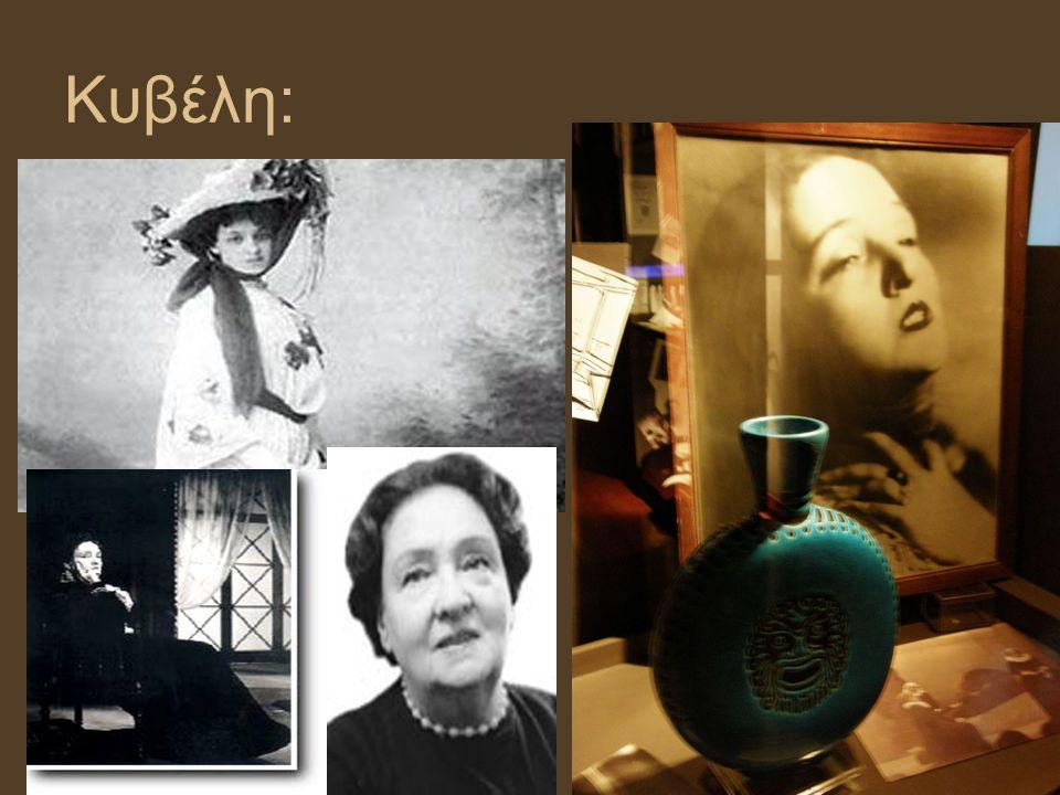 1931: Εκλέγεται ακαδημαϊκός.1932: «Ανιέζα», «Θείος Όνειρος».