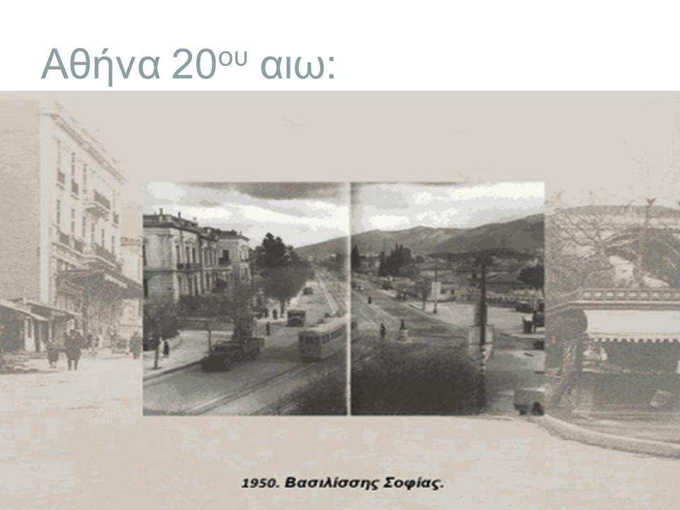 Μουσεία: Moυσείο Ξενόπουλου στη Ζάκυνθο. Θεατρικό μουσείο στην Αθήνα.