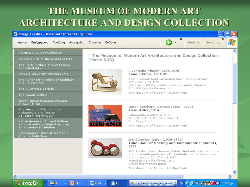 THE MUSEUM OF MODERN ART ARCHITECTURE AND DESIGN COLLECTION