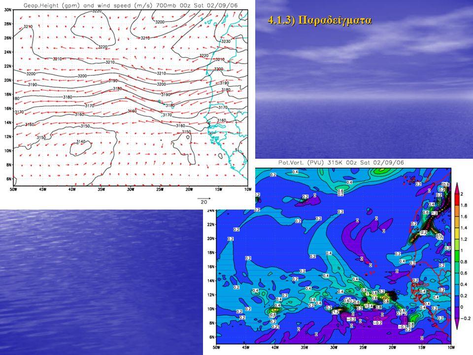 7 IR 0000 UTC 02/09/2006