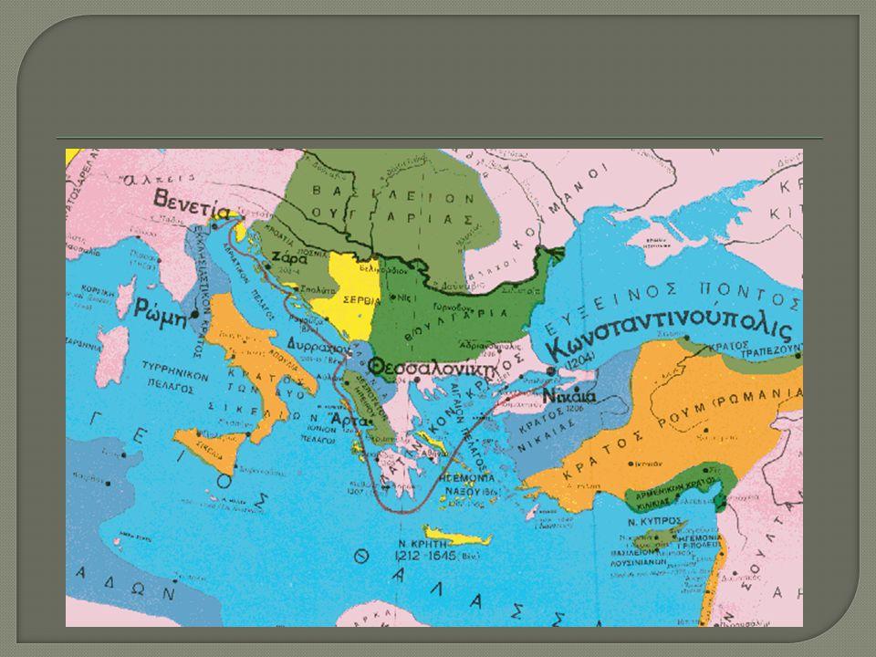  Οι σταυροφόροι κατέλαβαν την Ιερουσαλήμ το 1099, και ίδρυσαν τις δικές τους ηγεμονίες στην Ανατολή.