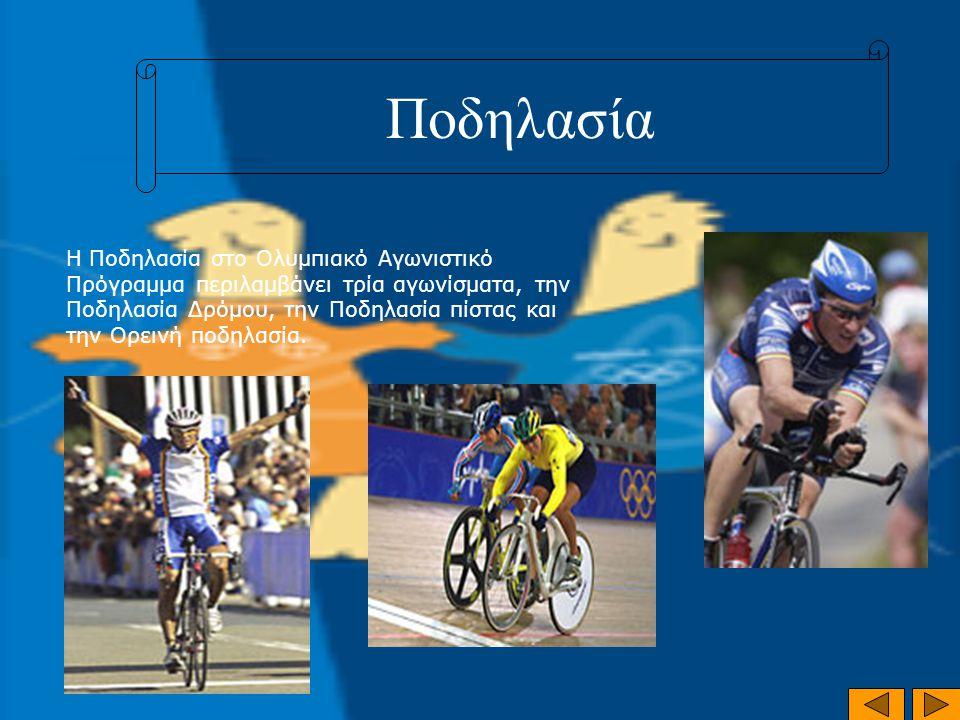Ποδηλασία Η Ποδηλασία στο Ολυμπιακό Αγωνιστικό Πρόγραμμα περιλαμβάνει τρία αγωνίσματα, την Ποδηλασία Δρόμου, την Ποδηλασία πίστας και την Ορεινή ποδηλ