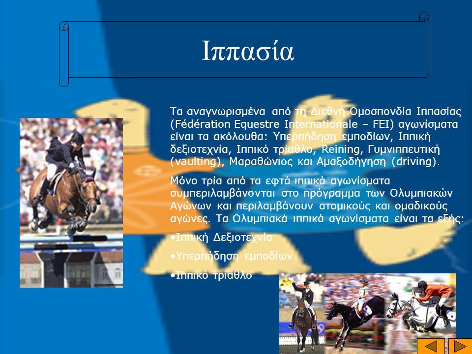 Ιππασία Τα αναγνωρισμένα από τη Διεθνή Ομοσπονδία Ιππασίας (Fédération Equestre Internationale – FEI) αγωνίσματα είναι τα ακόλουθα: Υπερπήδηση εμποδίω