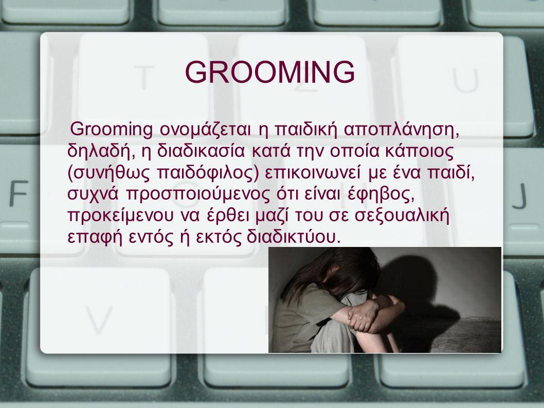 Grooming ονομάζεται η παιδική αποπλάνηση, δηλαδή, η διαδικασία κατά την οποία κάποιος (συνήθως παιδόφιλος) επικοινωνεί με ένα παιδί, συχνά προσποιούμε