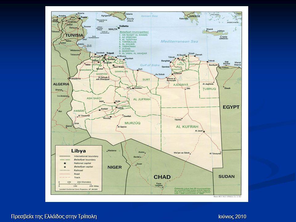 Έκταση: 1.759.540 τετρ.χλμ.Πληθυσμός: 6.173.000κατ.