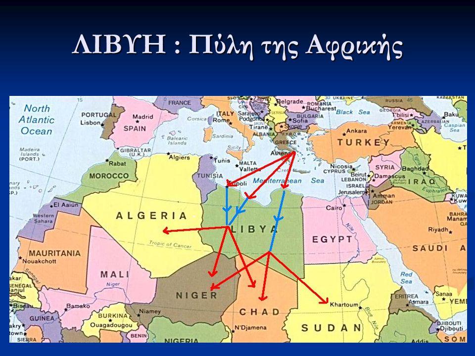 Στρατηγική θέση στην Μεσόγειο Στρατηγική θέση στην Μεσόγειο 12 Λιμάνια 12 Λιμάνια 20 αεροδρόμια 20 αεροδρόμια Οδικοί άξονες από την Μεσόγειο στην Υποσαχαρική Αφρική Οδικοί άξονες από την Μεσόγειο στην Υποσαχαρική Αφρική Ενεργειακά δίκτυα (υψηλής τάσης) Ενεργειακά δίκτυα (υψηλής τάσης)