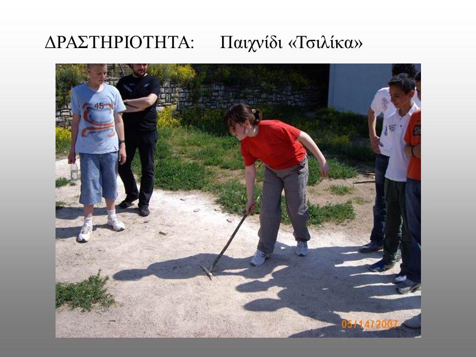 Ο Πλάτωνας τόνιζε την ανάγκη να αφήνουν τα παιδιά να παίζουν ως τα έξη τους χρόνια, με όποια παιγνίδια ήθελαν και όπως ήθελαν.