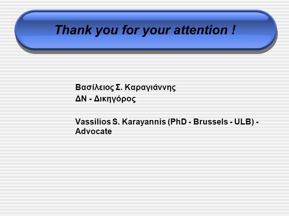 Thank you for your attention . Βασίλειος Σ. Καραγιάννης ΔΝ - Δικηγόρος Vassilios S.