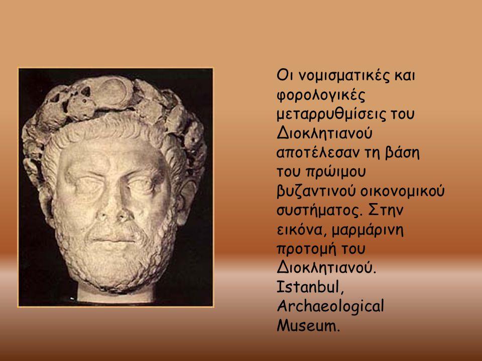 Οι νομισματικές και φορολογικές μεταρρυθμίσεις του Διοκλητιανού αποτέλεσαν τη βάση του πρώιμου βυζαντινού οικονομικού συστήματος. Στην εικόνα, μαρμάρι