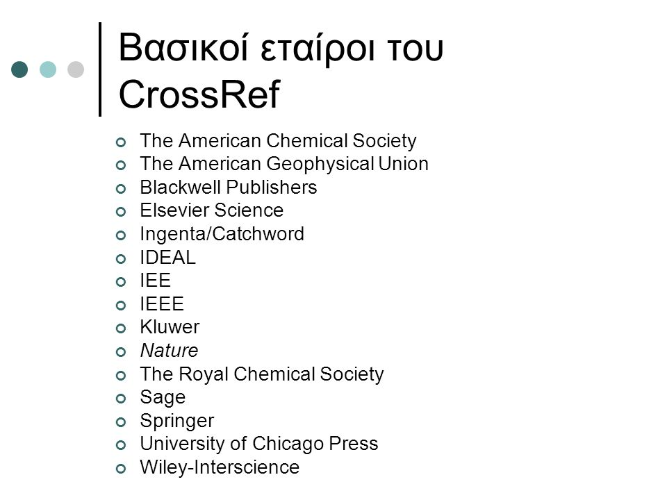Βασικοί εταίροι του CrossRef The American Chemical Society The American Geophysical Union Blackwell Publishers Elsevier Science Ingenta/Catchword IDEA