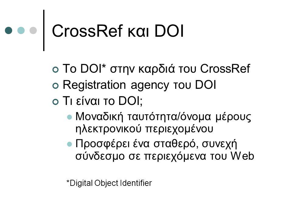 CrossRef και DOI Το DOI* στην καρδιά του CrossRef Registration agency του DOI Τι είναι το DOI; Μοναδική ταυτότητα/όνομα μέρους ηλεκτρονικού περιεχομέν