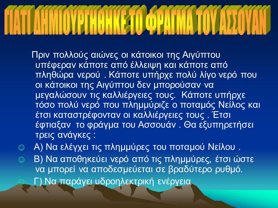 Από το Σόλωνα Χριστοδούλου