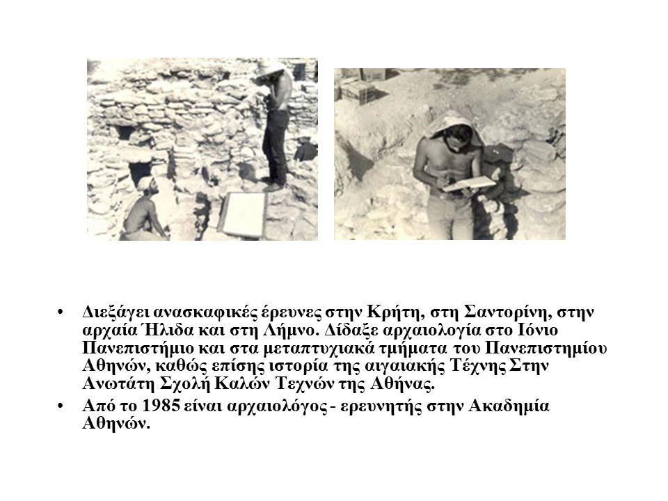 Διεξάγει ανασκαφικές έρευνες στην Κρήτη, στη Σαντορίνη, στην αρχαία Ήλιδα και στη Λήμνο.