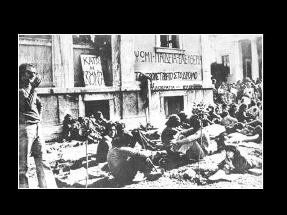 Ο λαός καλείται από τους πομπούς σε Γενική Απεργία & Γενική Εξέγερση