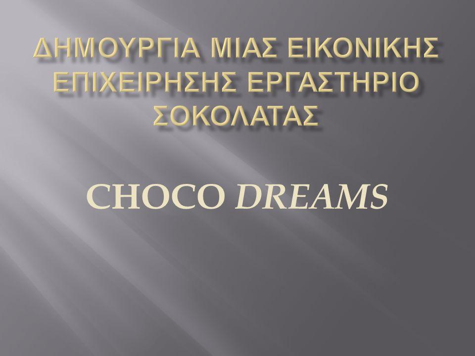 CHOCO DREAMS