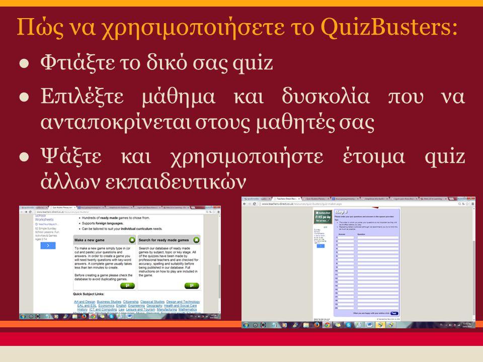 Πώς να χρησιμοποιήσετε το QuizBusters: ● Φτιάξτε το δικό σας quiz ● Επιλέξτε μάθημα και δυσκολία που να ανταποκρίνεται στους μαθητές σας ● Ψάξτε και χ