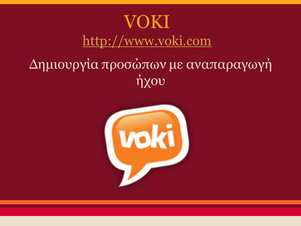 VOKI http://www.voki.com Δημιουργία προσώπων με αναπαραγωγή ήχου