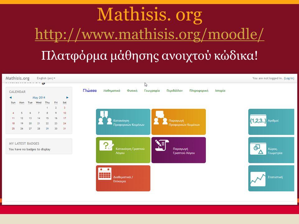 Mathisis. org http://www.mathisis.org/moodle/ Πλατφόρμα μάθησης ανοιχτού κώδικα!