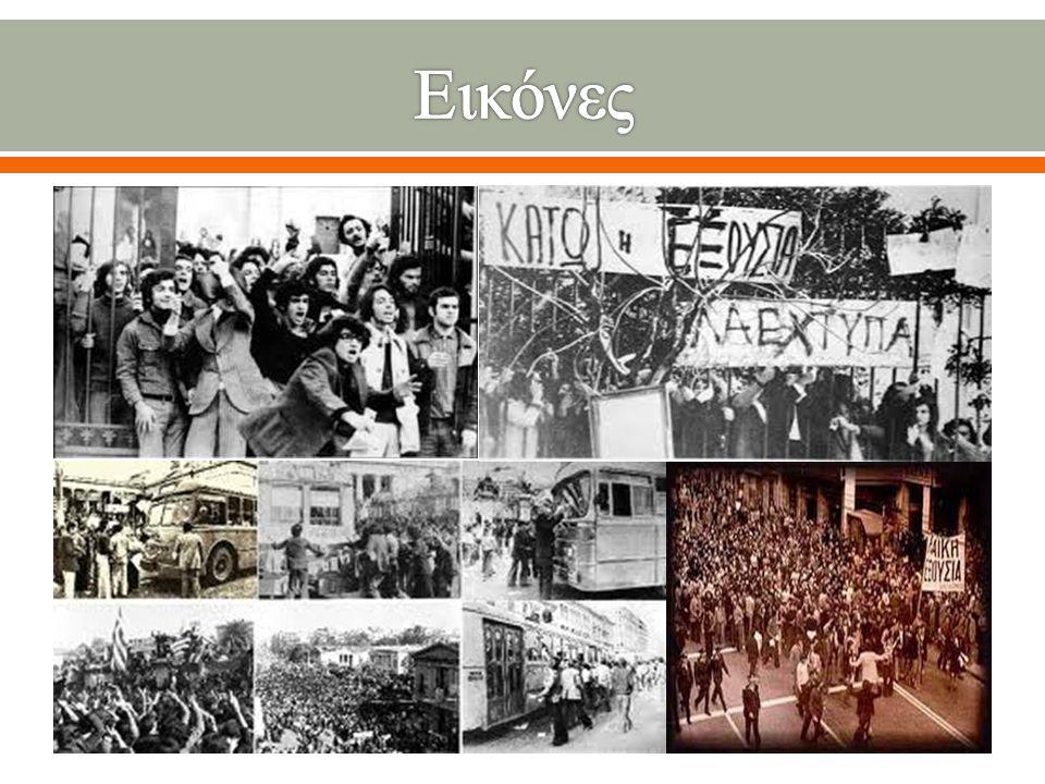  http://www.agiotatos.gr/ http://www.agiotatos.gr/  www.google.gr www.google.gr