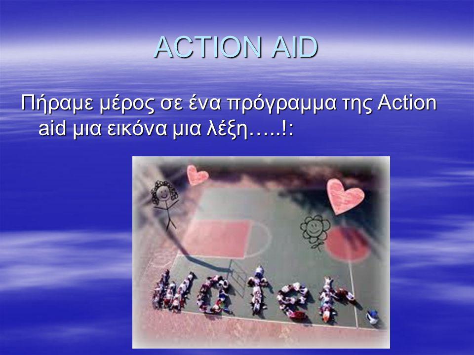 ΑCTION AID Πήραμε μέρος σε ένα πρόγραμμα της Αction aid μια εικόνα μια λέξη…..!: