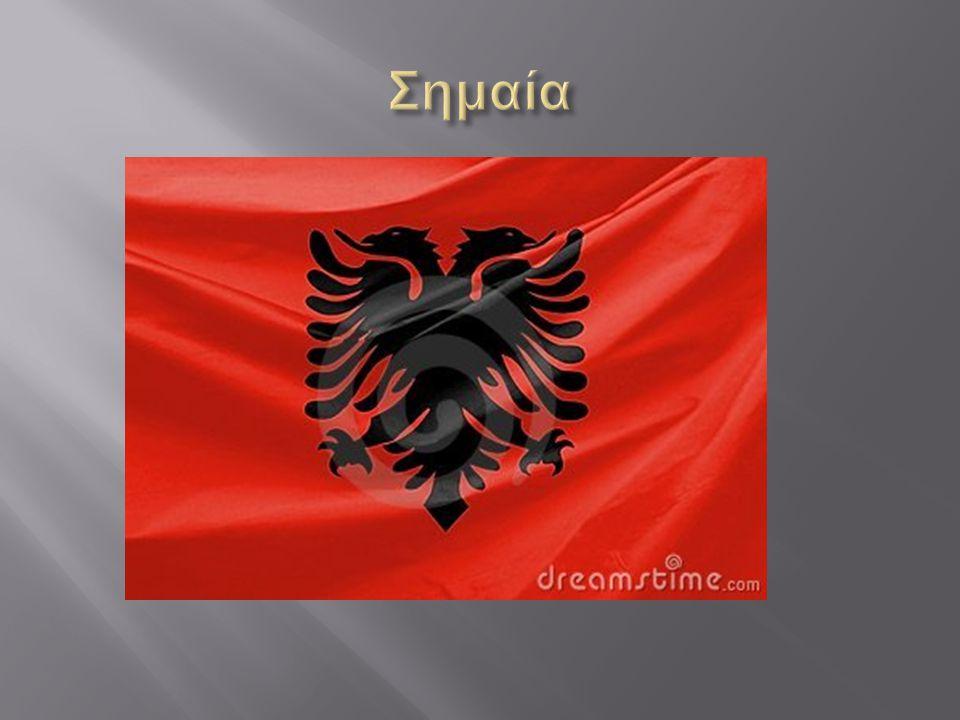  Rreth flamurit të përbashkuar, Me një dëshirë e një qëllim, Të gjithë Atje duke iu betuar, Të lidhim besën për shpëtim.