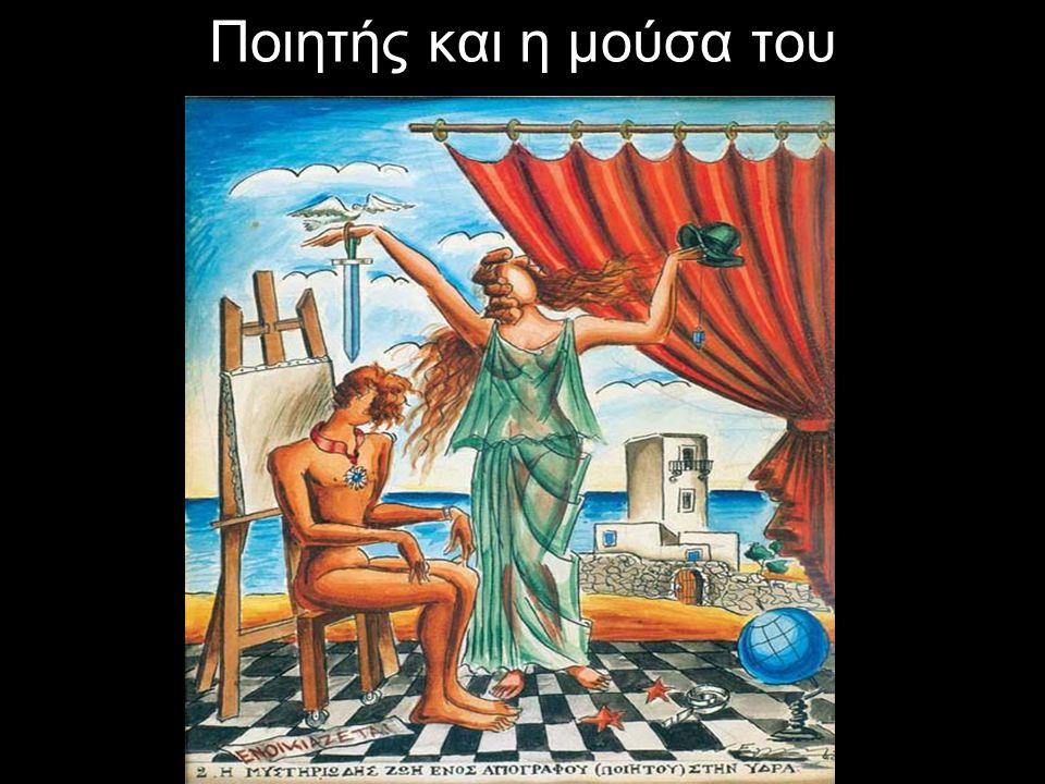 ΟΠΩΡΟΠΩΛΕΙΟΝ Ο ΑΠΟΛΛΩΝ