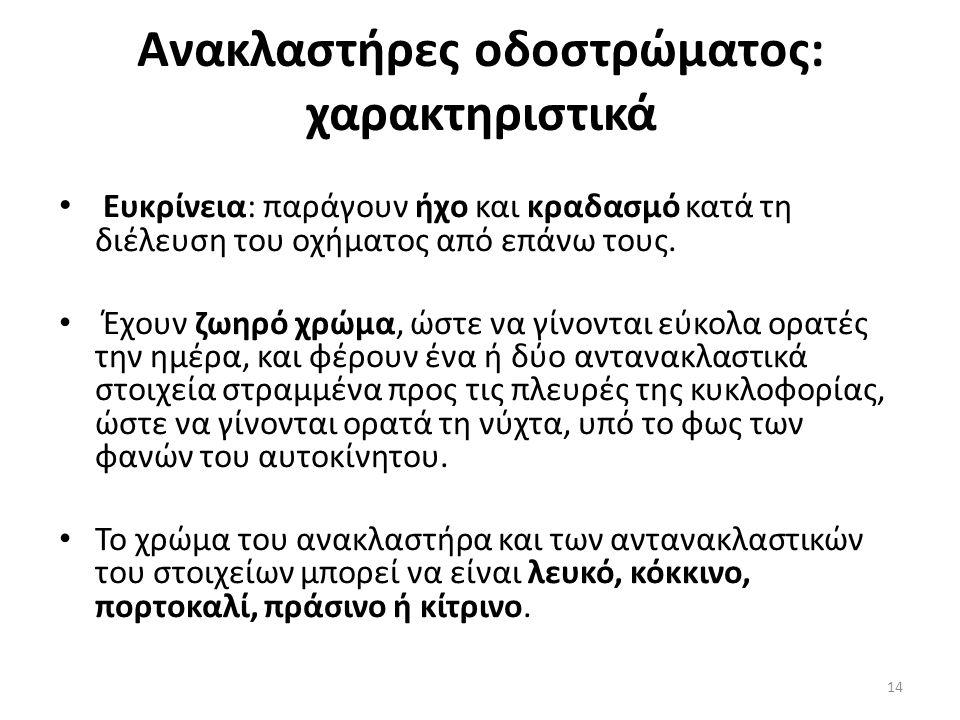 «Τούμπι» II 13