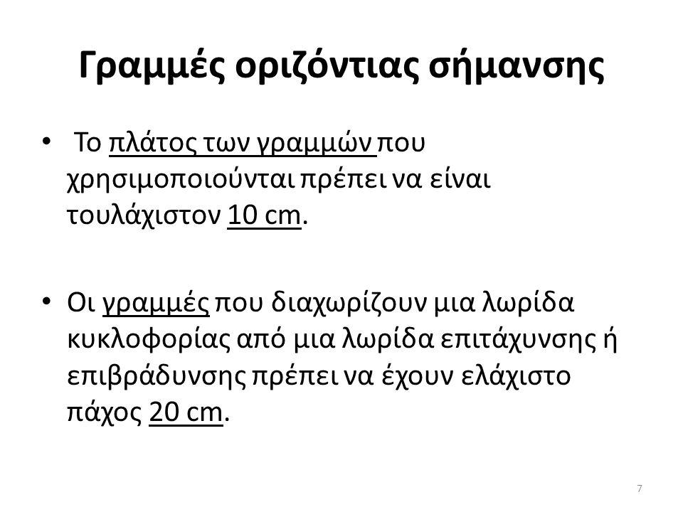πινακίδες στην Κρήτη.flv πινακίδες στην Κρήτη.flv 77