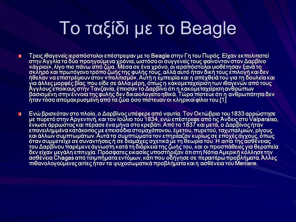 Το ταξίδι με το Beagle Τρεις ιθαγενείς ιεραπόστολοι επέστρεψαν με το Beagle στην Γη του Πυρός. Είχαν εκπολιτιστεί στην Αγγλία τα δύο προηγούμενα χρόνι