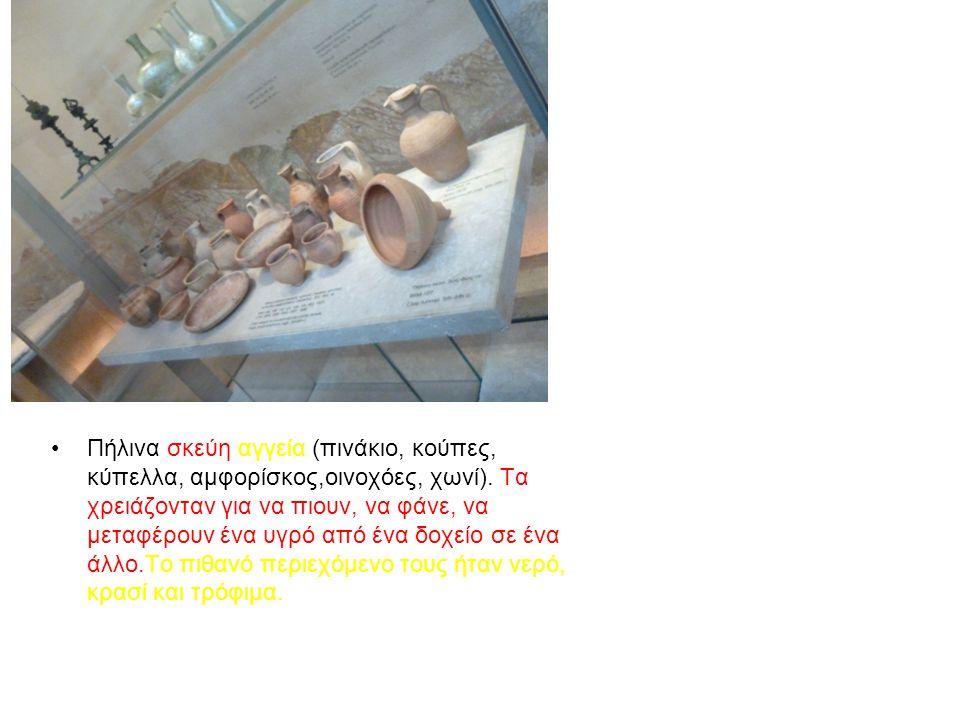 Πήλινα σκεύη αγγεία (πινάκιο, κούπες, κύπελλα, αμφορίσκος,οινοχόες, χωνί). Τα χρειάζονταν για να πιουν, να φάνε, να μεταφέρουν ένα υγρό από ένα δοχείο