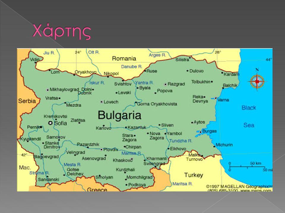 Η σημαία της Βουλγαρίας αποτελείται από τρεις ισομεγέθεις οριζόντιες λωρίδες χρώματος λευκού (στην κορυφή), πράσινου και κόκκινου.