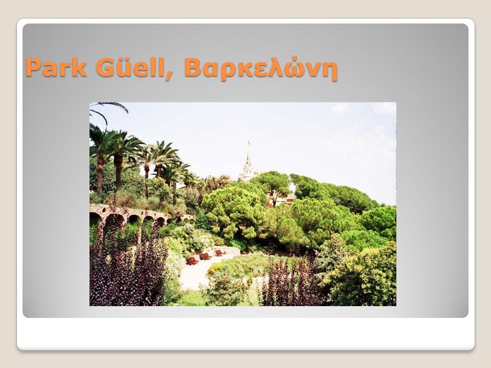Park Güell, Βαρκελώνη