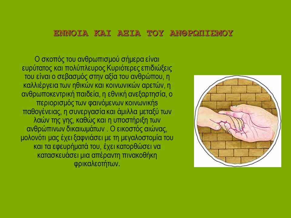 ΣΥΜΜΕΤΕΙΧΑΝ ΑΝΑΓΝΩΣΤΟΥ ΑΝΑΣΤΑΣΙΑ ΑΝΑΣΤΑΣΟΠΟΥΛΟΣ ΗΛΙΑΣ ΑΝΘΟΠΟΥΛΟΥ ΕΛΙΣΑΒΕΤ ΑΡΒΑΝΙΤΗ ΔΕΣΠΟΙΝΑ ΒΑΡΑΜΠΟΥΤΗ ΓΕΩΡΓΙΑ ΒΑΣΙΛΕΙΟΥ ΧΑΡΑΛΑΜΠΟΣ ΒΟΓΙΑΤΖΗΣ ΝΙΚΟΛΑΟΣ ΓΚΟΥΜΑ ΕΛΕΝΗ ΓΟΥΛΑ ΦΛΑΝΑΓΚΑΝ ΣΤΕΛΛΑ ΔΑΦΝΗ ΒΑΣΙΛΙΚΗ ΔΗΜΟΥ ΑΝΤΩΝΙΟΣ ΕΜΜΑΝΟΥΗΛΙΔΗ ΣΟΦΙΑ ΕΝΙΛΑΟΥΙ ΧΡΙΣΤΙΝΑ ΕΥΡΙΠΙΔΗΣ ΚΩΝΣΤΑΝΤΙΝΟΣ ΘΕΜΕΛΗΣ ΝΕΚΤΑΡΙΟΣ ΖΑΧΟΥ ΑΝΑΣΤΑΣΙΑ ΖΗΣΟΠΟΥΛΟΥ ΚΡΥΣΤΑΛΛΙΑ ΘΕΟΔΩΡΙΔΗΣ ΑΒΡΑΑΜ ΚΑΛΑΜΑΤΙΑΝΟΥ ΑΙΚΑΤΕΡΙΝΗ ΚΑΛΟΓΙΑΝΝΗ ΔΗΜΗΤΡΑ ΚΑΛΦΑ ΣΤΑΥΡΟΥΛΑ ΚΑΡΑΝΤΑΓΛΗ ΠΕΝΥ ΚΑΡΑΠΑΣ ΚΩΝΣΤΑΝΤΙΝΟΣ ΚΑΣΟΥΤΣΑΣ ΓΙΑΝΝΗΣ ΚΙΝΙΟΥ ΣΤΑΥΡΟΥΛΑ